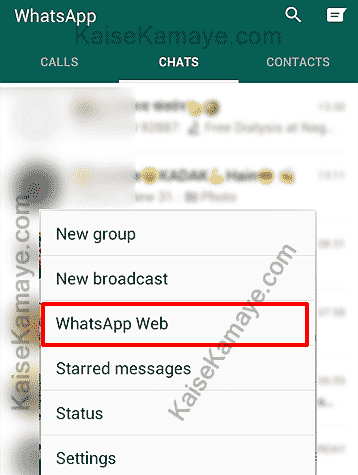 Computer Par WhatsApp Kaise Chalaye in Hindi , Pc Par Whatsapp Kaise Chalaye , Laptop Par WhatsApp Kaise Chalaye