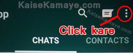 Computer Me WhatsApp Kaise Chalaye in Hindi , Pc Me Whatsapp Kaise Chalaye , Laptop Me WhatsApp Kaise Chalaye