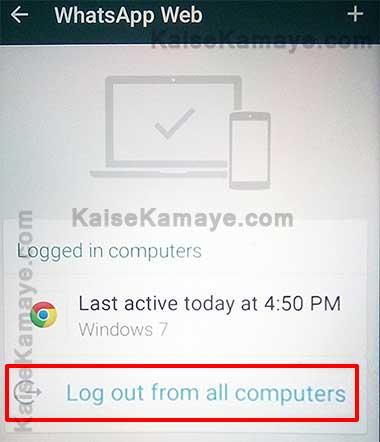 Computer Par WhatsApp Kaise Chalaye in Hindi , Computer Me Whatsapp Kaise Chalaye , how to use whatsapp on laptop in hindi
