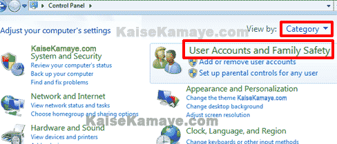 computer ko lock kaise kare , Computer Ko Password Kasie Lagaye , Computer Me Password Kaise Lagaye Lock Kaise Kare in Hindi