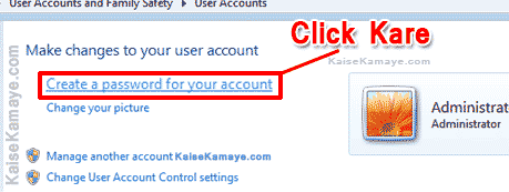 Computer Me Password Kaise Lagaye Lock Kaise Kare in Hindi , How to Set Password to computer in Hindi