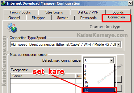 Internet Download Manager Kaise Fast Kare , Downloading Speed Kaise Badhaye , How to Increase Download Speed in Hindi