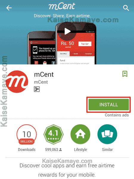 mCent Mobile App Se Paise Kaise Kamaye Hindi Me Jankari , mobile se paise kaise kamaye