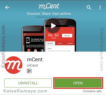 Free Recharge Kaise Kare , mCent Mobile App Se Paise Kaise Kamaye Hindi Me Jankari , Mobile se Paise Kaise Kamaye