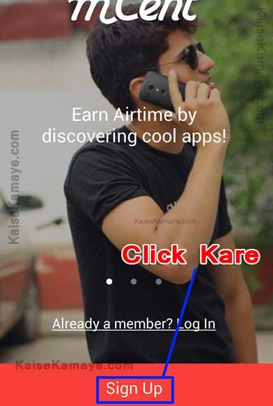 Mobile se Paise Kaise Kamaye , Free Recharge Kaise Kare , mCent Mobile App Se Paise Kaise Kamaye Hindi Me Jankari