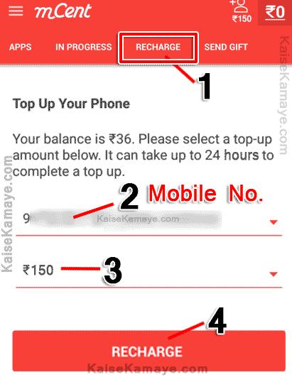 mCent Mobile App Se Paise Kaise Kamaye Hindi Me Jankari ,