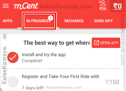 Free Recharge Kaise Kamaye , Free Recharge Kaise Kare