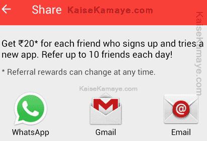 Mobile se Paise Kaise Kamaye , mCent Mobile App Se Paise Kaise Kamaye ,Free Recharge Kaise Kare