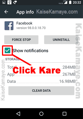 Android Mobile me Faltu ke App Notification Kaise Band Kare, Turn off Notification , Disable Notification