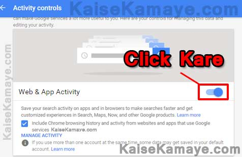 Google Search History Kaise Delete Kare in Hindi , Stop Saving activity , Delete Searches , Pause saving Google Activity in Hindi