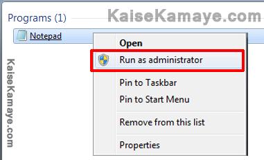 Website Block Kaise Kare, Block Website in Hindi , Website Block Karne Ka Tarika , Block Website , Block Facebook , Block YouTube