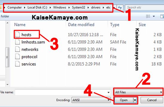 Website Ko Block Karne Ka Tarika , How to block websites for free , Block a Website in windows 7, Block Website