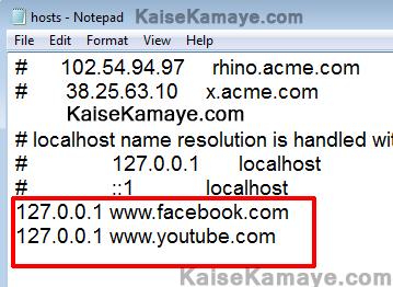 Website Block Kaise Kare Block Website in Hindi , Website kaise block karte hain , website blocker , Block Website