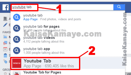 YouTube Channel Video ko Facebook Page se Kaise Connect Kare , YouTube Channel ko Facebok Page Se Kaise Jode