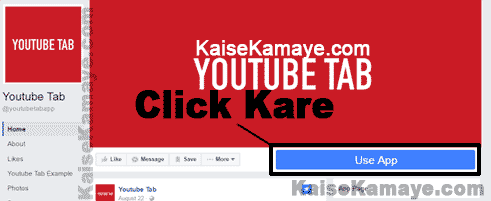 YouTube Channel Video ko Facebook Page se Kaise Connect Kare , YouTube Channel ko Facebook Page se Kaise Jode