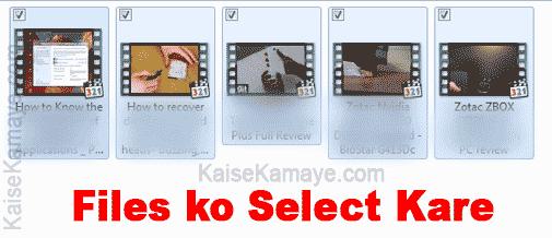 Zip File Kya Hai Kaise Banaye or Unzip Kaise Kare , zip in Hindi , What is Zip in Hindi , Zip File Kya Hai
