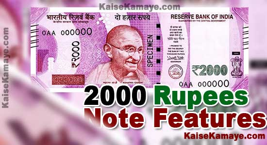 2000 Rupees Note Features Image Asli Nakli Note Ki Pehchan in Hindi , 2000 ke note ki pehchan , 2000 Rupees Note Features