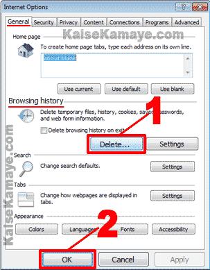 Browser Search History Delete Kaise Kare in Hindi, Internet History Kaise Delete Karte Hai , History Kaise Delete Kare