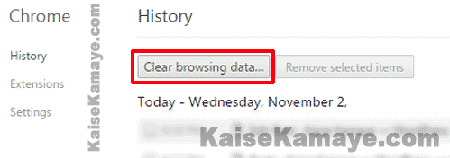 Browser Search History Delete Kaise Kare in Hindi , Delete Browser Search History in Hindi
