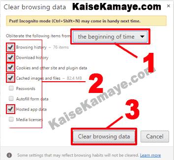 Browser Search History Delete Kaise Kare in Hindi , Internet History Kaise Delete Karte Hai , How to Delete Browser Search History in Hindi