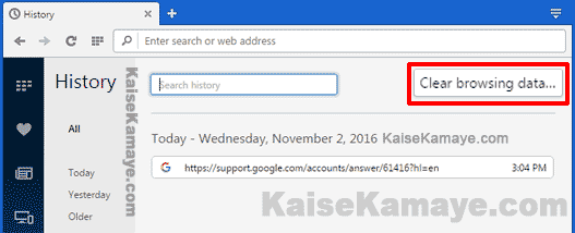 Browser Search History Delete Kaise Kare in Hindi , Delete Opera Browser History in Hindi , History Kaise Delete Kare
