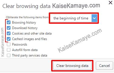 Browser Search History Delete Kaise Kare in Hindi , Internet History Kaise Delete Karte Hai , History Kaise Delete Kare