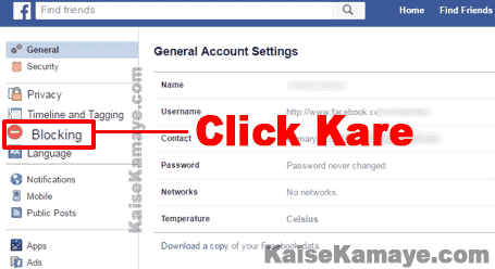 Facebook Game or App Notification Kaise Band Kare in Hindi , disable facebook invites, Block Games Invites