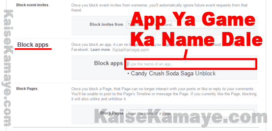 Facebook Game or App Notification Kaise Band Kare in Hindi , block Facebook game requests , disable facebook invites