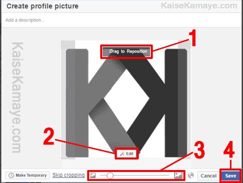 Facebook Profile Photo Kaise Lagaye in Hindi , Facebook Par Profile Picture Kaise Badle , Facebook Par Profile Photo Kaise Upload Kare