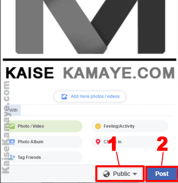 Google Par Photo Kaise Upload Kare Kaise Dale , Google Par Photo Upload Kaise Karte Hai , Google Par Image Kaise Dale, How To Upload Image on Google in Hindi