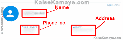 name and address from phone number