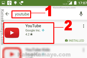 Offline Bina Internet Ke YouTube Video Kaise Dekhe in Hindi , YouTube Video Offline Kaise Download Kare in Hindi , Bina internet ke YouTube Kaise Dekhe , Offline YouTube video