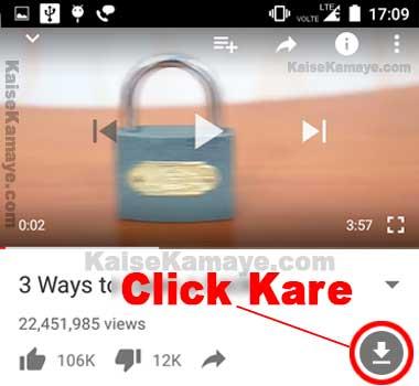 Offline Bina Internet Ke YouTube Video Kaise Dekhe in Hindi , YouTube Video Offline Kaise Download Kare in Hindi, Bina internet ke YouTube Kaise Dekhe