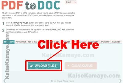 PDF File Ko Word Document Me Kaise Convert Kare PDF to Word in Hindi , Convert PDF to Microsoft Word Document in Hindi
