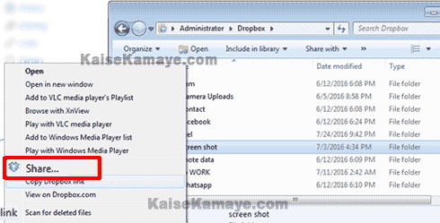 Dropbox Kya Hai or Kaise Use Kare in Hindi , Dropbox Kaise Chalaye , Dropbox Kaise Use Kare