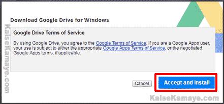 Google Drive Kya Hai Kaise Use Kare in Hindi , Google Drive Kya Hota Hai , Google Drive Kaise Upyog Kare