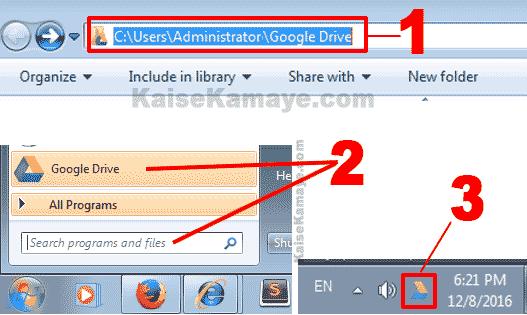 Google Drive Kya Hai Kaise Use Kare in Hindi , Google Drive Kya Hota Hai , Google Drive Kaise Chalaye