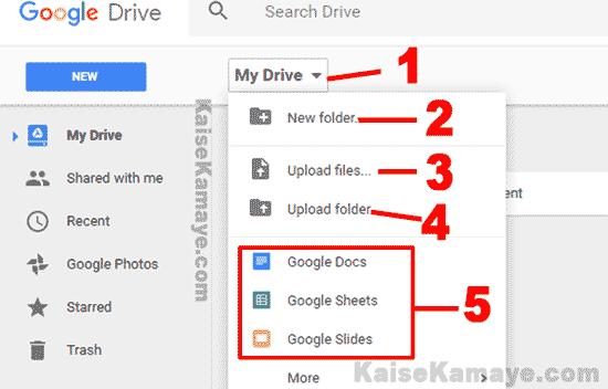 Google Drive Kya Hai Kaise Use Kare in Hindi , Google Drive Kya Hota Hai ,