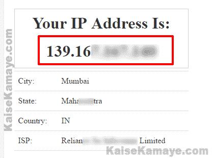 IP Address Kya Hota Hai Apna IP Address Kaise Pata Kare in Hindi ,Website se Apna IP Address Kaise Pata Kare ,Apna IP Address Kaise Pata Kare