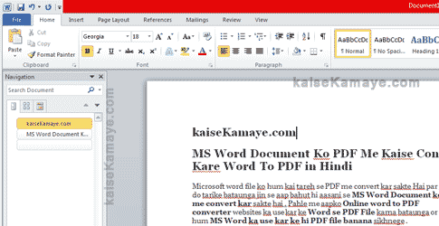 MS Word Document Ko PDF Me Kaise Convert Kare Word To PDF in Hindi , Word To PDF in Hindi, Word File Ko PDF Me Kaise Convert Kare