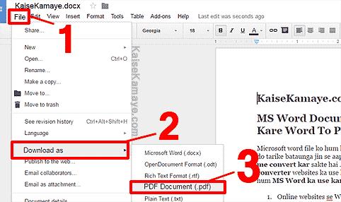 MS Word Document Ko PDF Me Kaise Convert Kare Word To PDF in Hindi , Word File Ko PDF Me Kaise Convert Kare