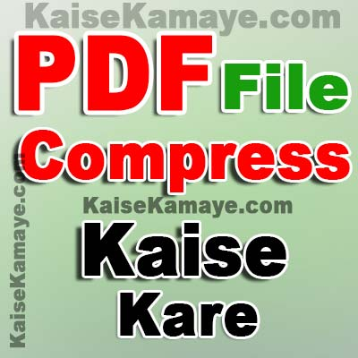 PDF File Ka Size Kam Kaise Kare Compress PDF in Hindi , PDF File Compress Kaise Kare , PDF Ka Size Kam Kaise Kare