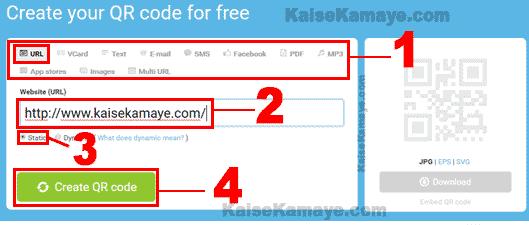 QR Code Kya Hota Hai Or Kaise Banaye in Hindi , QR Code Kaise Banaye