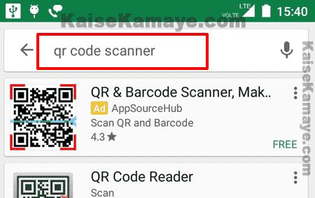 QR Code Kya Hota Hai Or Kaise Banaye in Hindi , QR Code Kaise Scan Kare , QR Code Kaise Read Kare