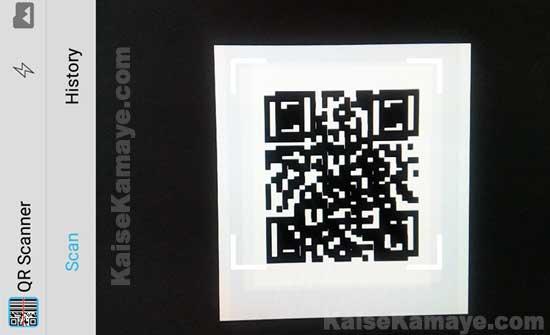 QR Code Kya Hota Hai Or QR Code Scan Kaise Kare , QR Code Kya Hota Hai , QR Code Kaise Scan Kare
