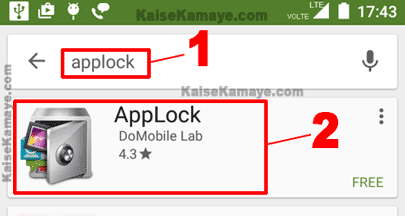 WhatsApp Ko Password Lock Kaise Lagaye in Hindi - Kaise Kamaye