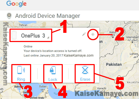 Chori ya Gum Ho Gaye Android Mobile Ko Kaise Khoje or Pata Lagaye, How To Find Lost Android Mobile Phone in Hindi, android device manger