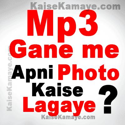 Apne hindi movie songs free download.