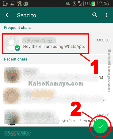 WhatsApp me Kisi Ko Bevkuf Kaise Banaye Make Fool On WhatsApp , WhatsApp me Majak Kaise Kare