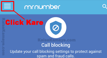 Android Mobile Par Kisi Bhi Phone Number Ko Block Kaise Kare, call or message ko block kaise kare, How To Block Number On Android Mobile in Hindi